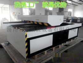 江苏供应各种型号金属激光切割机1325广告行业激光混切机