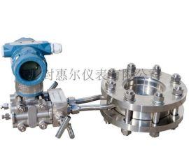 郑州厂家DN80一体化孔板流量计