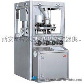 西安麒创全自动粉末压片机