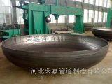 锅炉用大口径封头DN1200 10封头厂家 规格齐全 质量保证