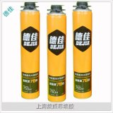 上海厂家供应德佳单组份聚氨酯发泡剂 pu聚氨酯泡沫填缝剂/填充剂