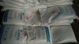 广东高纯白色聚合氯化铝生产厂家