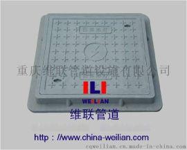 重庆井盖厂家/复合井盖/球墨铸铁井盖