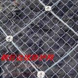 广元边坡防护网、巴中钢丝绳防护网、广元山体拦山网、巴中柔性防护网、广元山体防落石网、巴中边坡防护网厂家