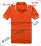 供应红河长袖T恤定做,畅游壮美湖光山色,体验浓耶民族风情
