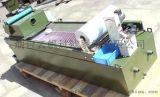 精加工设备切削液的过滤、冷却、供给