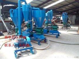 白灰粉气体输送机 粉体气流输送机气力输送设备粉末气流输送机