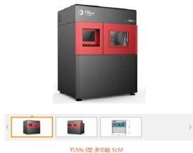 多功能激光金属3D打印设备