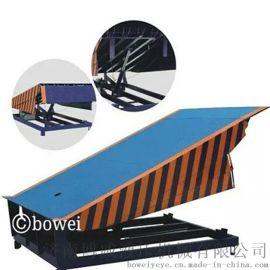 爆款 厂家直销 登车桥 固定登车桥 移动登车桥 液压运输设备