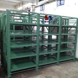 深圳模具存放架生产厂家