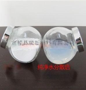 宣城晶瑞供应JR05宽光谱高催化活性纳米二氧化钛