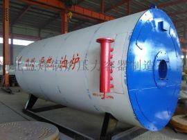 供应200万大卡导热油炉-燃气有机热载体锅炉