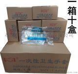 食品级盒装一次性手套批发价格