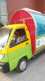 电动四轮快餐车 多功能美食车 房式流动早餐设备 移动的餐饮厨房  创业**--------美食车小吃车