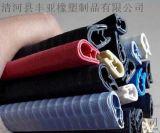 【實力商家】U型密封條 U型密實橡膠密封條 卡5-6mm鈑金防滑耐