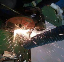 环保除尘  柔性阻燃PVC夹网布伸缩臂通风软管 焊烟吸气臂配件软管