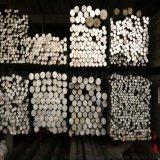 现货6063合金铝棒,6063大规格铝棒,挤压铝棒,可切割
