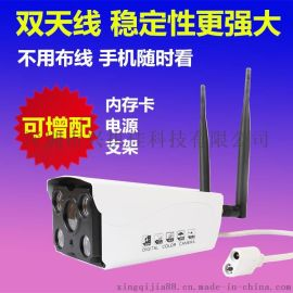 无线网络高清监控器摄像机 深圳安防厂家 无线监控摄像头机一体化监控设备