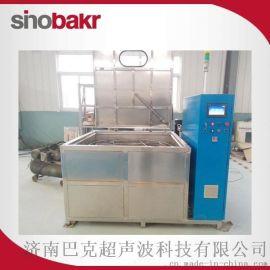 供应山东喷淋清洗机  单工位旋转喷淋清洗机