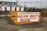 滕州洗车设备 微山洗车设备 薛城洗车设备