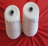 長期供應電線電纜填充用無毒環保棉紗7S