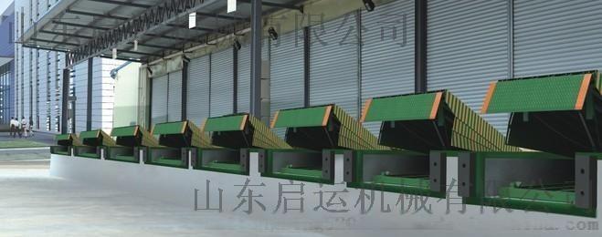 天津上海市直销松江  北辰区启运装车平台 移动式登车桥 固定式登车桥  定制物流台