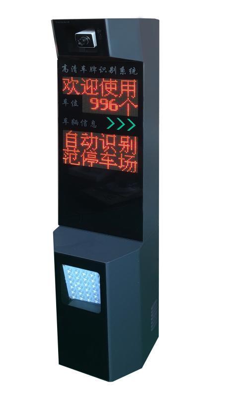 供应智能车牌识别收费系统一体机型式布线简单识别率高让车场停车收费率增加