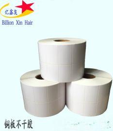 億鑫發 銅板不幹膠定做50*30 打印標籤 貼紙 形狀可定做 條碼掃描銅板 不幹膠標籤