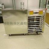 制冰机冰砖机多少钱 商用日产0.5吨 500KG大小块冰机 袋冰机