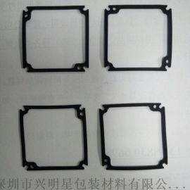 深圳兴明星黑色橡胶垫片,品质优良,价格
