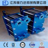江苏恒力专业生产板式换热器|冷却器高效定制品质保证