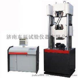 鄂尔多斯拉力试验机,金属材料拉力试验机,金属铸造件拉力机,电力金具拉力试验机