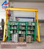 仓库简易模具吊架-小型移动龙门吊生产供应商