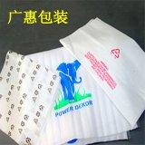 供应珍珠复合铝膜 铝膜珍珠棉袋 铝膜食品保温袋定做批发