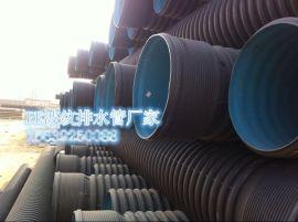 新乡PE双壁波纹管厂家今天工程报价PVC双壁波纹管批发 156-39250088配送价格