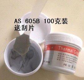 浙江导热硅脂,大功率灯具用散热膏,AS 608A灰色硅脂膏