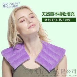 U型枕,护颈枕,缓解颈椎疼痛肩枕