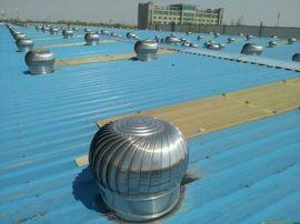 300不锈钢无动力风帽 无动力风帽自然屋顶风帽