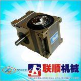 供应45DS心轴型分割器、凸轮分割器