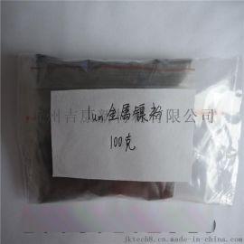20納米氧化鎳粉體NiO陶瓷添加劑與玻璃染色劑感測器材料