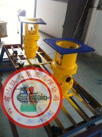 HSJ120-42三螺杆泵报价