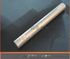 興發鋁材生產廠家優質鋁棒材擠壓