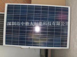 供应100w太阳能电池板,太阳能光伏板组件