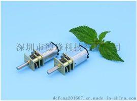 德琒GM12-N20齿轮箱减速电机 桑拿锁 密码锁 电子锁 国家电网智能开关小马达厂家定制