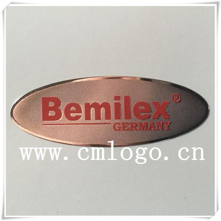 厂家定做 纯镍电器标牌 超薄分体铭牌 logo定制