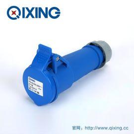 启星QX510 3P/16A IP44工业插座 公母对插 舞台灯光  母头