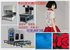 布料激光裁剪机哪里有 的,服装激光镂空机器