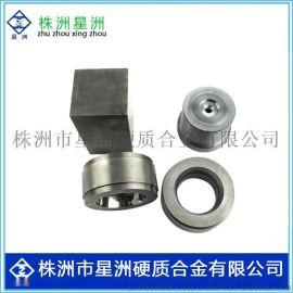 硬质合金拉深模具 冲压卷圆模具 非标硬质合金模具 精密模具公司