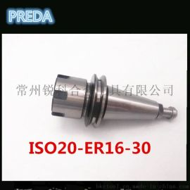 厂家直销批发ISO-MS 无键槽高速刀柄 批发刀柄ISO20-ER16-30MS