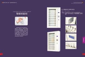 电容指纹智能钥匙柜,企业机关钥匙保管钥匙柜